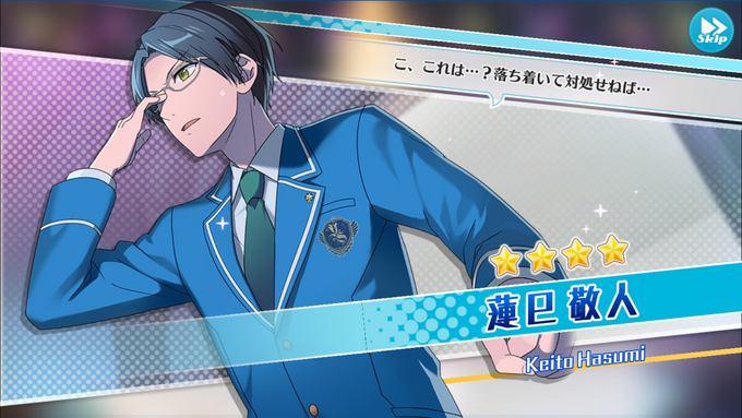 (The Strict Leader) Keito Hasumi Scout CG