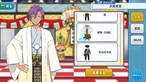 Adonis Otogari Kimono (White Team) Outfit