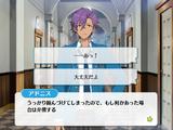 Invitation★Black Blood Banquet/Adonis Otogari Normal Event