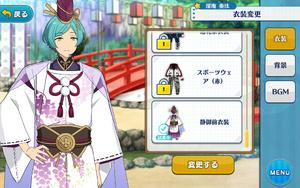 Kanata Shinkai Shizuka Gozen Outfit