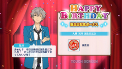 Koga Oogami Birthday