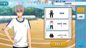 Koga Oogami Sports Festival Uniform Outfit