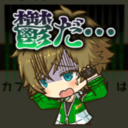 Last Period Midori Takamine stamp
