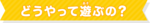 Ojisan to Issho Header 1