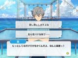 Remember! A Midsummer Night's Dream/Izumi Sena Special Event