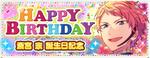 Shu Itsuki Birthday 2017 Banner