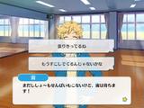 Switch Lesson/Sora Harukawa Normal Event