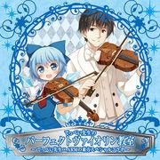 Teppei sensei no perfect violin class