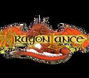 ドラゴンランス戦記