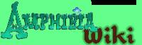 Amphibia Wiki Wordmark (smaller)