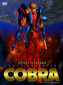 File:Space cobra.jpg