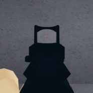 MiniSight
