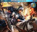 Dragon General