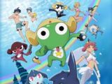 Keroro Gunso the Super Movie 2: The Deep Sea Princess!