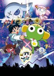 Keroro Gunso the Super Movie