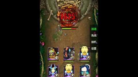 克羅 vs 青銅巨龍 (劣人坦)