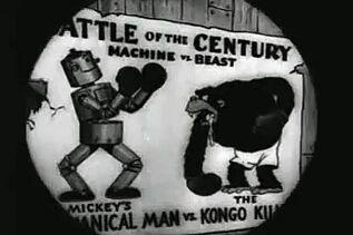 Micky Mouse - Mickey's Mechanical Man (1933)