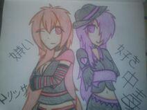 Suki and Karai