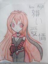 Kirai Aijo