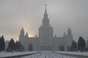 Moscow State University Based On