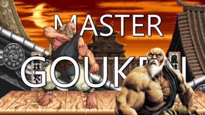 Master Gouken Title Card