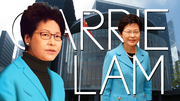 Carrie Lam Title Card