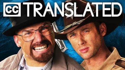 TRANSLATED Walter White vs Rick Grimes. Epic Rap Battles of History