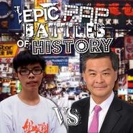 Cy Leung vs Joshua Wong