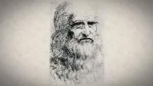 Leonardo da Vinci ERB News