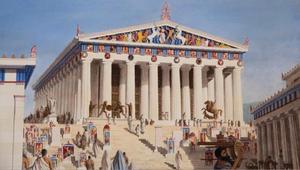 Parthenon Based On