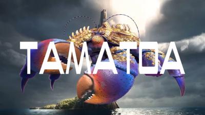 Tamatoa TC