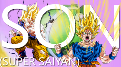 SonGokuSuperSaiyanTitleCard