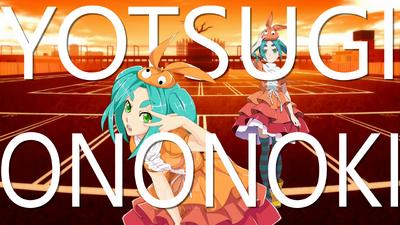 YotsugiOnonokiTitleCard