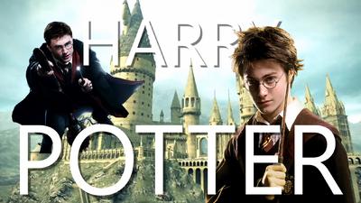HarryPotterTitleCard