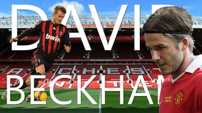 DavidBeckhamTitleCard