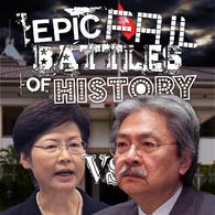 John Tsang vs Carrie Lam