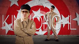 Kim Jong-il Title Card 2
