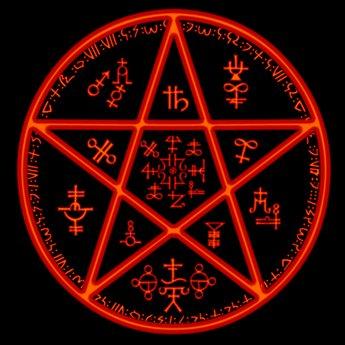 Unbroken pentagram 512