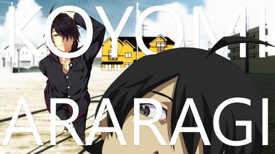 KoyomiAraragiTitleCard