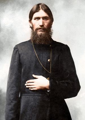 Rasputin Based On
