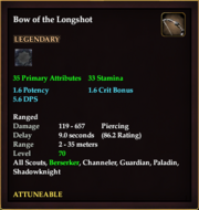 Bow of the Longshot