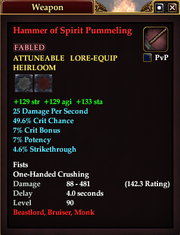 Hammer of Spirit Pummeling