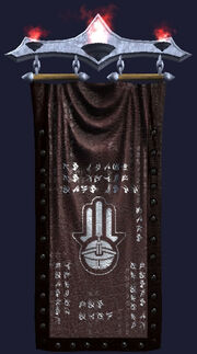 Banner of the Unseen (visible)