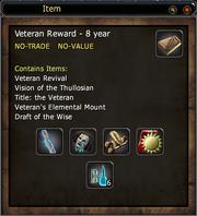 Veteran Reward - 8 Years