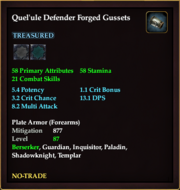 Quel'ule Defender Forged Gussets