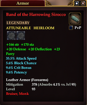 Band of the Harrowing Sirocco