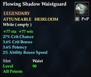 Flowing Shadow Waistguard