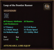 Loop of the Frontier Runner