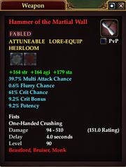 Hammer of the Martial Wall