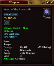 Wand of the Amaranth
